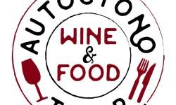 logo AWFT2017